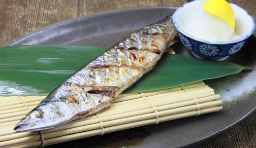 魚料理の定番!さんまの塩焼きの食べ方で気をつける事とは!?