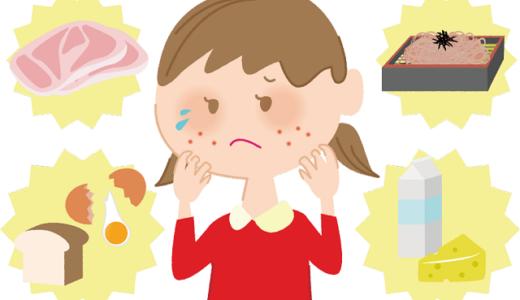 紫外線のアレルギーに困る!アレルギーの原因はいったい何なの!?