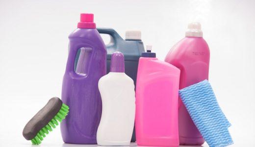 トイレの掃除方法が知りたい!洗剤はどんなものを使ったらいい?
