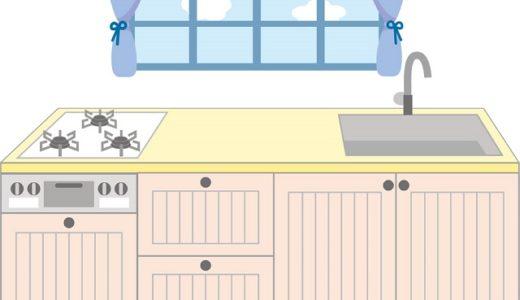 キッチン掃除はどうやってする?毎日のお手入れ方法を知りたい!