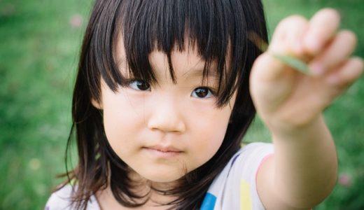 教えて!保育園と幼稚園どっちに入園させたら良いんだろう?