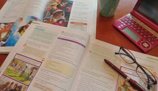 英語の勉強は教材なんか買わなくても無料で出来る!今すぐ始めよう!