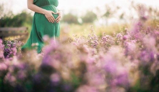 妊娠の可能性を感じたら?検査でまずはセルフチェックしよう!