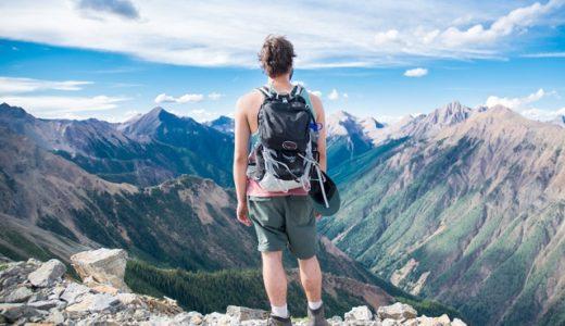 ハイキング向けの服装を安く買おう!ユニクロでも集まる快適アイテム