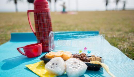 ピクニックには必須!レジャーシートで厚手で今年おすすめのものは?