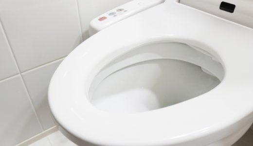トイレ掃除で黒ずみや黄ばみが取れない!どうやって落としたらいい?