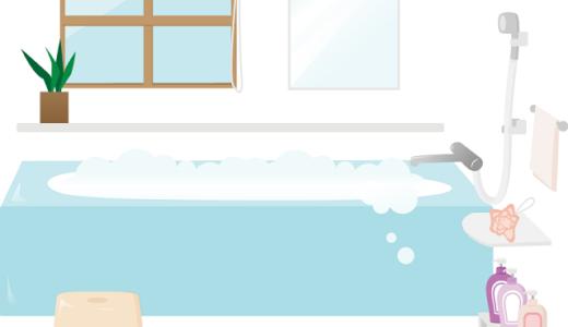 風呂の掃除でカビを取るにはどうしたらいい?天井のカビが気になる!