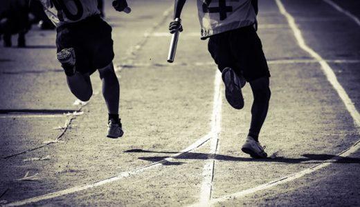 幼稚園運動会はどんな競技があるの?親も参加するプログラムはある?