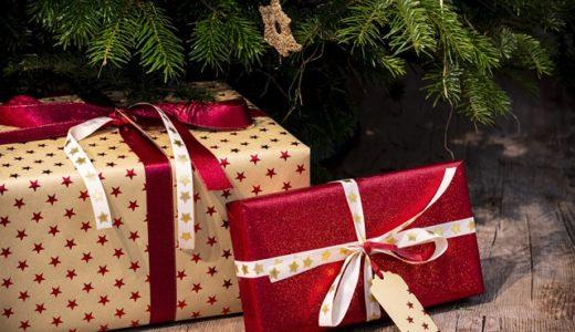クリスマスプレゼントを彼氏に!社会人だと相場はどのぐらいになる?