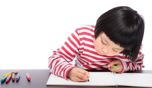 小学生の英語教育ってどうなの?メリットデメリットを知りたい!