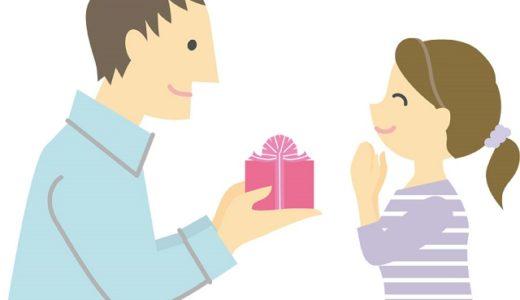 クリスマスプレゼントを妻へ渡して喜んでもらいたい!何がおすすめ?