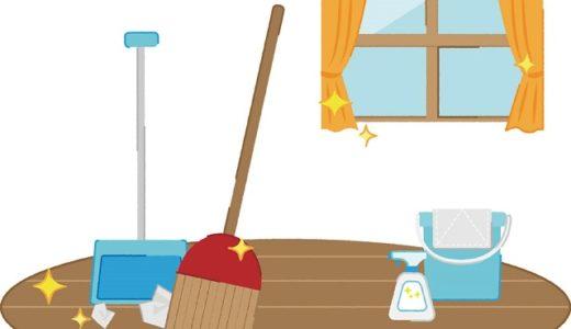 大掃除をする上で必要な道具のおすすめは?便利な物やコスパ重視まで