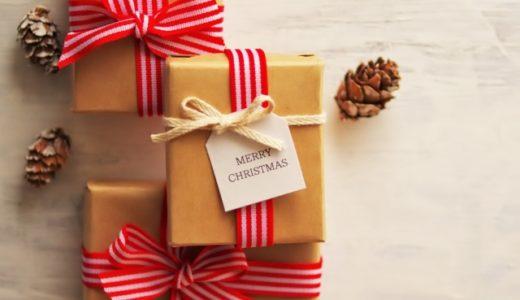 クリスマスプレゼントを彼女に!学生はどんなプレゼントが喜ばれる?