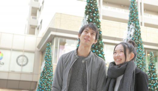 クリスマスのプレゼントを選ぶには?学生の彼氏に喜んでもらいたい!