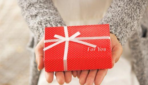 感動するクリスマスプレゼントの渡し方!彼氏も思わずドキッとする?