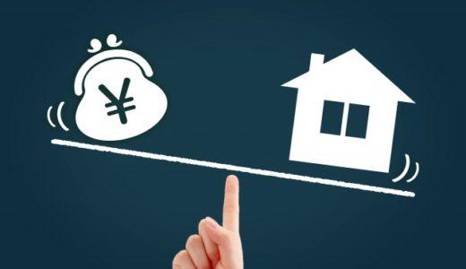 気になる!一人暮らしの引っ越しの費用はだいたいどのくらいするの?