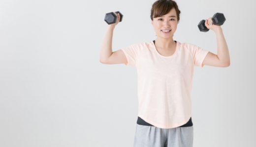 食事制限無しで痩せられる?!筋トレに取り組むと決めた女性向け記事