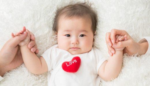 赤ちゃんの名前、女の子の場合の画数は何画がいいの?詳しく調査!