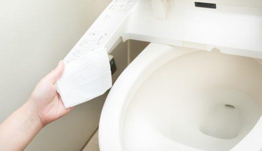 トイレが臭う!掃除で臭いやしつこい尿石をどう落としたらいい?