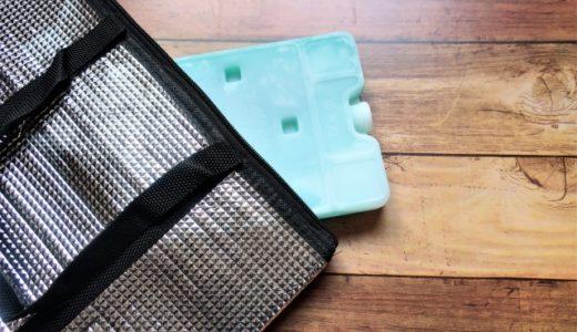 保冷バッグってどんな効果があるの?弁当を安全に保管できる?