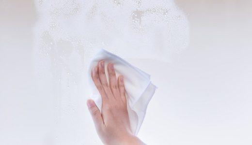 トイレの便器掃除はどんなシートがいい?使いやすいものがほしい!