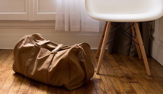 出産の入院はいつから準備する?バッグはどんなものがいいの?