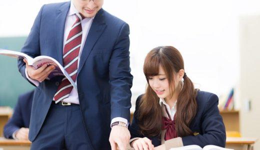 英語の勉強が心配!はじめて本格的な英語に触れる中学生向け勉強法!