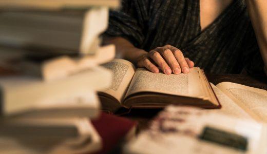 小学生向けの英語勉強、まずは楽しく学んで基礎力を!その方法とは?