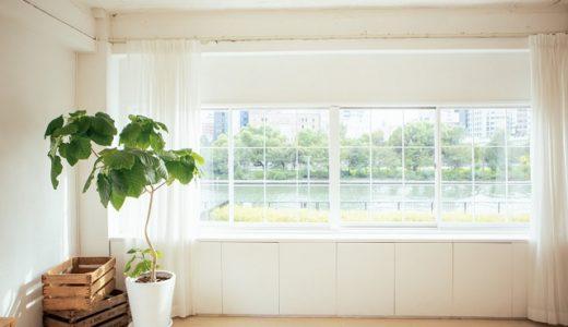 一人暮らしを満喫したい!快適な部屋作りのポイントとは?