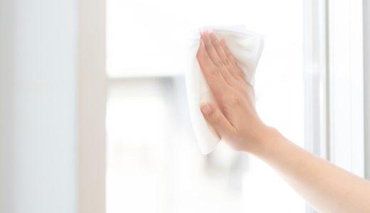 風呂の鏡を掃除したい!鏡の汚れに重曹が役に立つって本当?