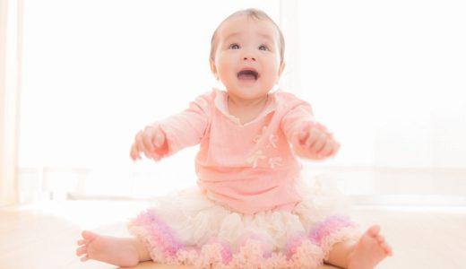 赤ちゃんのお風呂掃除にどんな洗剤がいい?肌に優しいものはある?
