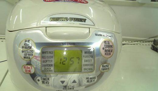 一人暮らしでそろえる家電は予算どのぐらいあればいい?中古や相場!