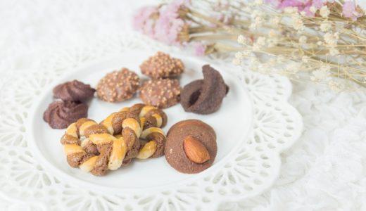 最近始めたお菓子作り!ビスケットとクッキーの違いがわかる特徴とは
