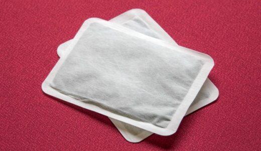 使い捨てカイロは温めるだけじゃない!再利用ができて消臭・吸湿効果もある!