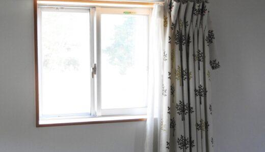 換気の際に花粉を入れない網戸用フィルターと花粉キャッチカーテンでダブルブロック!