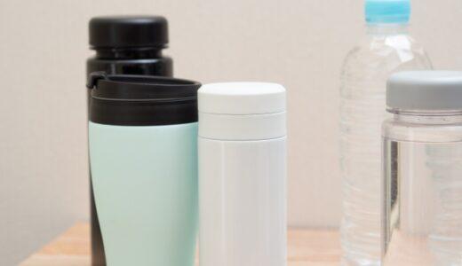 水筒の正しい洗い方!汚れやニオイをすっきり落として清潔に!