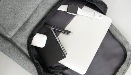 通勤・通学用のメンズリュックには便利な機能性を兼ね備えたもので!