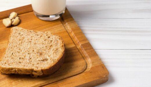 全粒粉を使ったパン!どんな栄養価が入っていてどんな食べ方をするとおいしい?