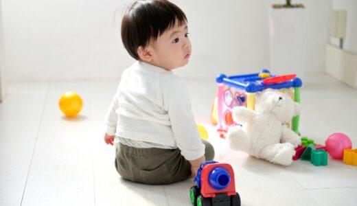 おもちゃのサブスクでおすすめはどこ?徹底比較とデメリットも解説!